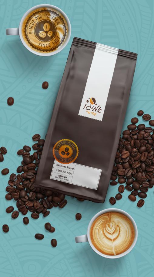 Amigo Coffee