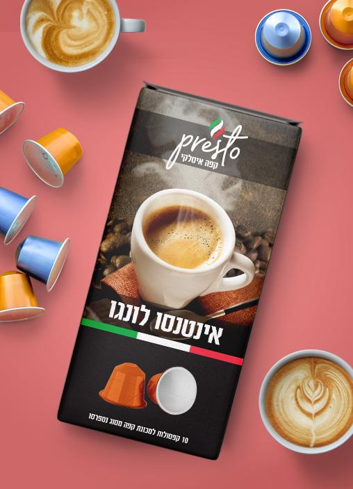 Presto Coffee